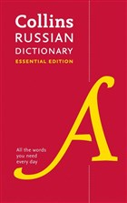 Russian Dictionary Essential Edition