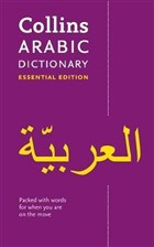 Collins Arabic Dictionary - Essential Edition