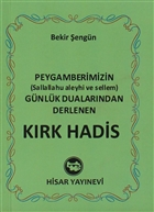 Kırk Hadis  (Mini Boy)